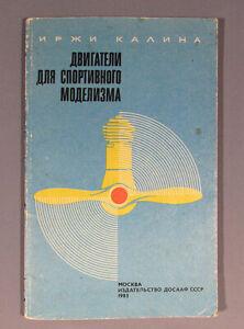 Book Engine Model Diesel Airplane Plane Soviet Sport Old Vintage Photo USSR