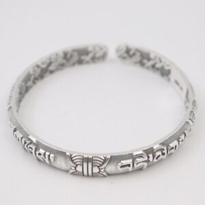 Pure S999 Fine Silver Bracelet For Women Six Sutra Carved Pattern Bangle /29.94g