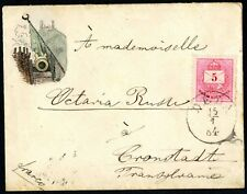 Romania Hungary 1884    DÉTTE @ now DETA TM advertisingTurkish gull and flag