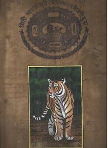 Bengale Tigre Stamp Papier Peinture Indien Fait à la Main Miniature Aquarelle
