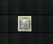1905: Nr. 80 gestempelt mit Aufdruck-Abart schwarz, Befund