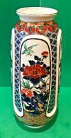 """Vintage Japanese Porcelain Gold Imari Hand Painted Asian Floral Vase 12"""""""