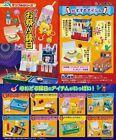 RE-MENT Petit Sample - Pa-tto YoiYoi! Omatsuri Enni 1/12 - Full 8er Pack - Neu -