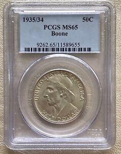 1935 Daniel Boone Bicentennial Commemorative 90% SILVER Half Dollar PCGS MS 65