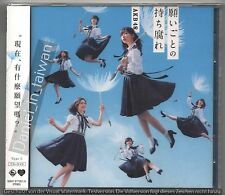 AKB48: Negaigoto no Mochigusare (2017) CD & DVD & PHOTO CARD SEALED TYPE C