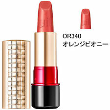 Shiseido Japan MAQUiLLAGE Dramatic Melting Rouge Lipstick P - 2018 Limited Color