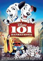101 Dalmatians (1961) (DVD) Russian,English,Polish,Turkish