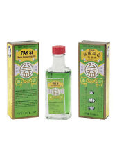 Koong Yick Brand, Pak Si Pain Relieving Oil, 1 fl. oz.