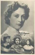 Russian movie star film beauty actress postcard Russia