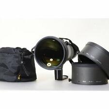 Nikon AF-S 2,8/400 ED VR Lichtstarkes Superteleobjektiv - Nikkor AFS 400mm F/2.8