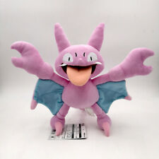 "Gligar Fly Scorpion Pokemon Plush Toy Gliger Pokedoll Stuffed Animal Figure 10"""