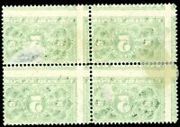 EFO JQ3 BEAUTIFUL FULL REVERSE OFFSET ON ALL FOUR STAMPS USED BLOCK OF FOUR
