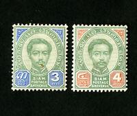 Thailand Stamps # 13-14 VF OG LH