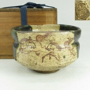 A221: Japanese old ORIBE pottery tea bowl of typical work w/wonderful atmosphere