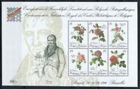 Belgio 1990 Mi. Bl.61 Foglietto 100% Nuovo ** Specie di rose, Mostra
