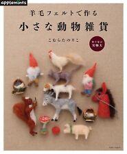 """NEW"" Needle Felting Small Animal Zakka / Japanese Wool Craft Book How to Make"