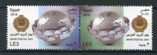 Egypt 2016 MNH Arab Postal Day 2v Se-tenant Set Postal Services Stamps