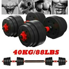 Total 88 LB Weight Dumbbell Set Adjustable Cap Gym Barbell Plates Body Workout