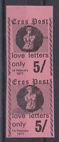 1971 STRIKE MAIL EROS POST 5/- BLACK ON PINK IMPERFORATE PAIR OF STAMPS MNH