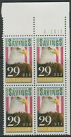 Scott# 2534 - 1991 Commemoratives - 29 cents Savings Bonds Plate Block
