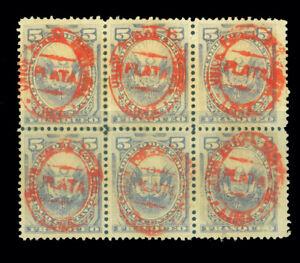 PERU 1881 Sun God of Incas - UPU overprint - 5c ultra  Sc# 40 mint MH block of 6
