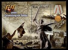 60J. Schlacht um Stalingrad. Block. Rußland 2002