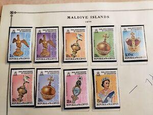 MALDIVE ISLANDS , 1978 , ELIZABETH II/ 25th ANNIV , SET OF 9 STAMPS,  PERF , MNH