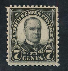 UNITED STATES (US) 676 MIINT NEVER HINGED (NH) VF
