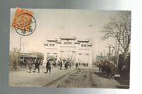 1907 Pekin China Real Picture Postcard Cover Big Gate