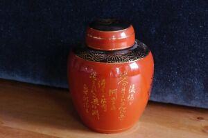 Alte handbemalte japanische Teedose (Höhe: 12 cm ; Durchmesser 10 cm)