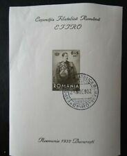 Rumänien Mi Block 1 (449) , Sc B40 , Briefmarkenausstellung EFIRO , Gestempelt