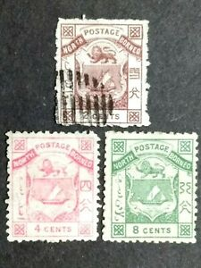 "North Borneo 1883-1886 ""Postage"" On Top Perf 12 Complete Set - 2v MLH & 1v Used"