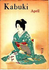 Kabuki April 1959 Jushichiljo no Kempo Eto Shimpei Kohjo Kanjincho Dango Uri