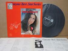 GIGLIOLA CINQUETTI CANZONE BEST STAR SERIES 1969