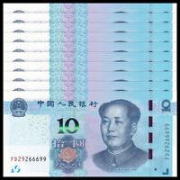 Lot 10 PCS, China, 10 Yuan, 2019, P-New, UNC, New Issue, Banknotes