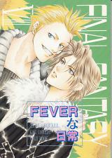 Final Fantasy 8 Viii Doujinshi Fan Comic Gurabureido Zell x Squall Feverish Days