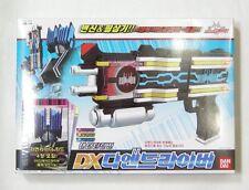 BANDAI Masked Kamen Decade :  Henshin loaded gun DX Dien driver (Ver. Korea)