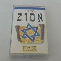 Hosanna Music Praise Worship Up To Zion Cassette 1991 Paul Wilbur Christian