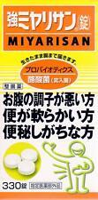 Miyarisan pharmaceutical strong Miyarisan 330 tablets Japan