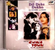 Dil Deke Dekho / China Town / 2IN1 /RPG(Soundtrack) (RPG)