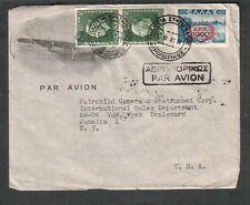 Greece 1947 air mail cover G Bessis Patriarche Joachim 52 Athens to USA