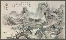 "Tani Buncho : ""Views of Xiao and Xiang Rivers"" (1788) — Giclee Fine Art Print"