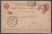 B2547/ GERMANY WWI EASTERN FRONT – RUSSIAN STATIONERY MI # P11
