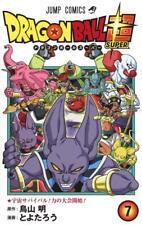 DRAGON BALL SUPER  vol.7 / Jump Comics / Manga Comic from Japan