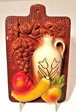 Vtg Chalkware Kitchen Plaque Pitcher Fruit Cutting Board Miller Retro Wall Decor
