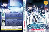 The Irregular at Magic High School (Chapter 1 - 29 End + Movie) ~ 3-DVD SET ~