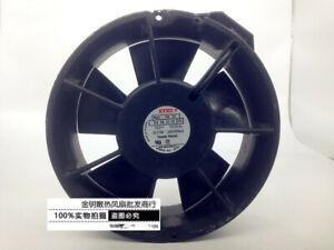 ETRI 17251 154 DA 02 82 000 115V 30/29W 17CM AC chassis fan