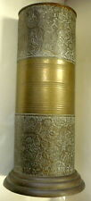 "BRASS UMBRELLA STAND REPOUSEE TOP & BOTTOM, 21"" TALL, 10"" DIA AT BASE, 7"" AT TOP"