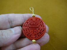 J-6) RED CINNABAR Pendant necklace carved wood lacquer flower bead loop jewelry