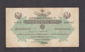 1/4 LIVRE VF-FINE BANKNOTE FROM OTTOMAN TURKEY 1912 PICK-81